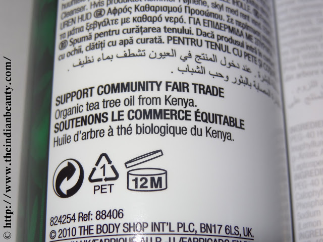 The Body Shop Tea Tree Skin Clearing Foaming Cleanser community fair trade