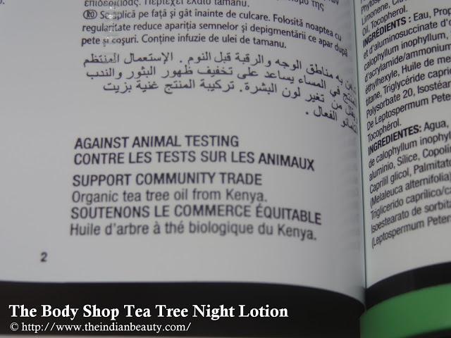 The Body Shop Tea Tree Blemish Fade Night Lotion (3)