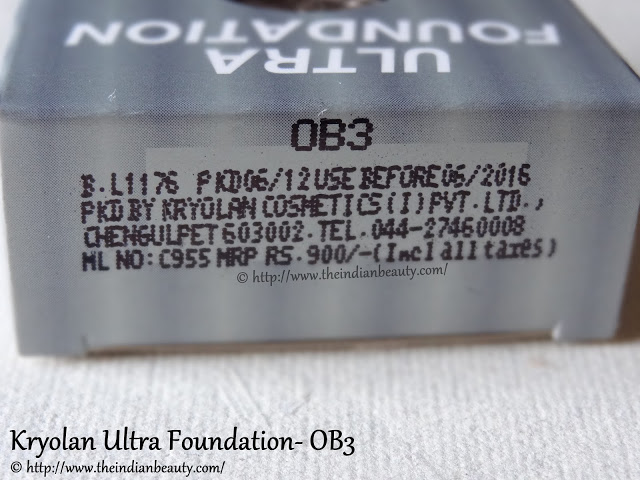 kryolan ultra foundation price