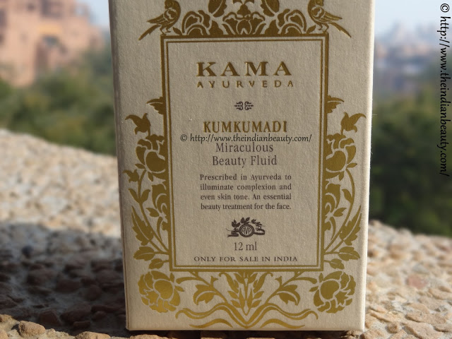 kama ayurveda kumkumadi beauty fluid review