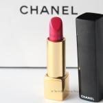 chanel rouge allure lipstick exaltee